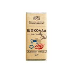 Шоколад-на-меду-молочный-Капучино-50-гр