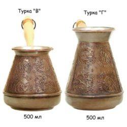 Turka-mednaya-500