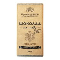 миндаль-90-676x696