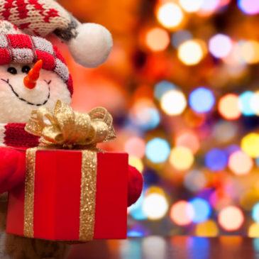 Новогодние подарки, со скидкой 30%