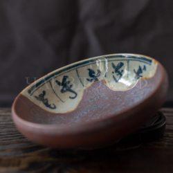фото сквозь века пиала глина глазурь керамика дровяной обжиг