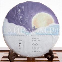 Юэ Гуан Бай